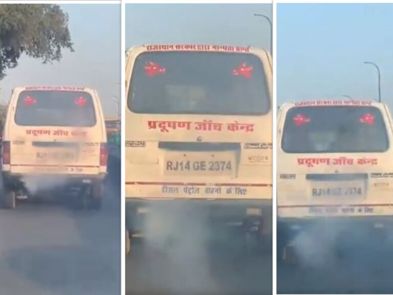 "Smoke from ""The Pollution Check Vehicle,"" Kills Irony By Choking, Watch Viral Video!"