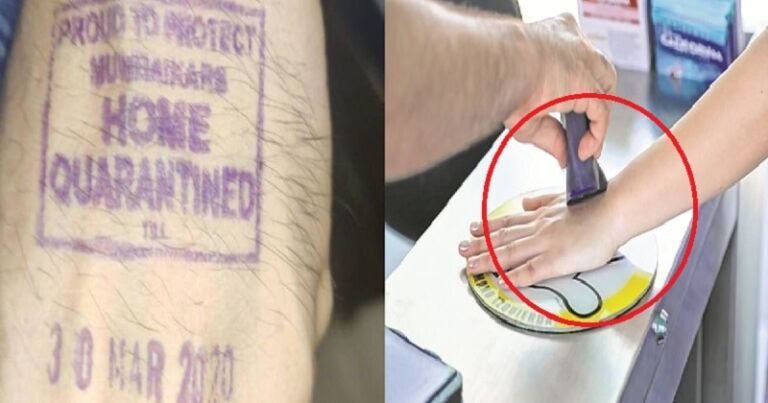 Know What Is Home Quarantine And What Is The Meaning Of This Blue Ink Stamp?