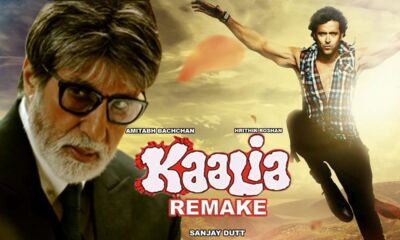 Kaalia Movie