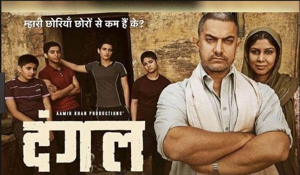 Dangal earnings on box office