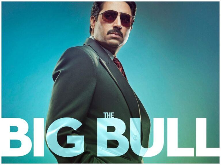 The BigBull Release Date: Big Screens Will Show The Biggest Scam Of The Stock Market