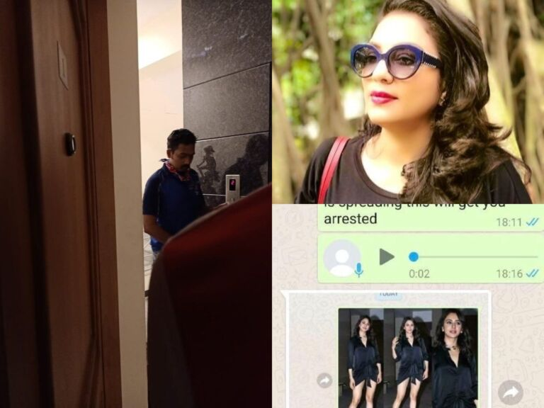 Pizza Delivery Boy Puts Gayatri Sai's Number In Adult Chat Group, FIR Registered