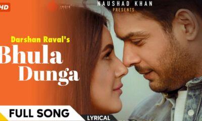 Bhula Diya Song