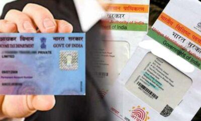 link pan card with adhaar card