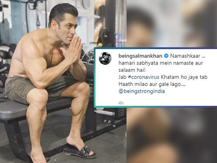 Salman Khan Reveals This Coronavirus Solution To Fans After Anupam Kher