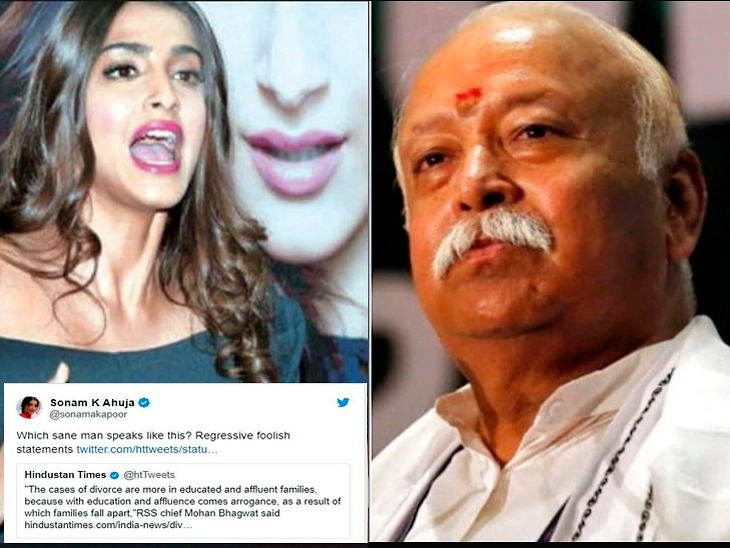 Sonam Kapoor Slams RSS Chief Mohan Bhagwat For His Statement On Divorce