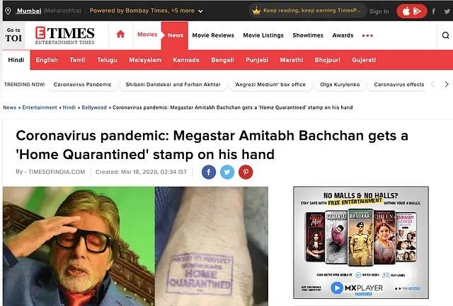 Amitabh Bachchan Home Quarantined