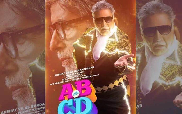AB Aani CD: Big B Shares The Teaser Of His First Marathi Movie